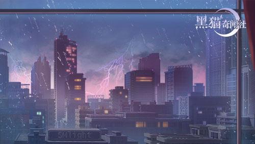 图片: 图2 雾城.jpg